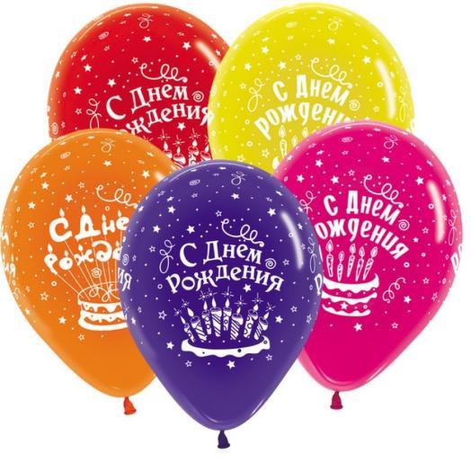 """5 helium balloons """"happy birthday"""""""