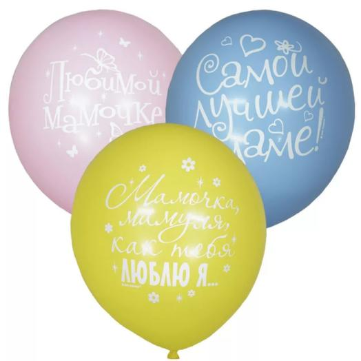 "3 helium balloons ""Mummy"""