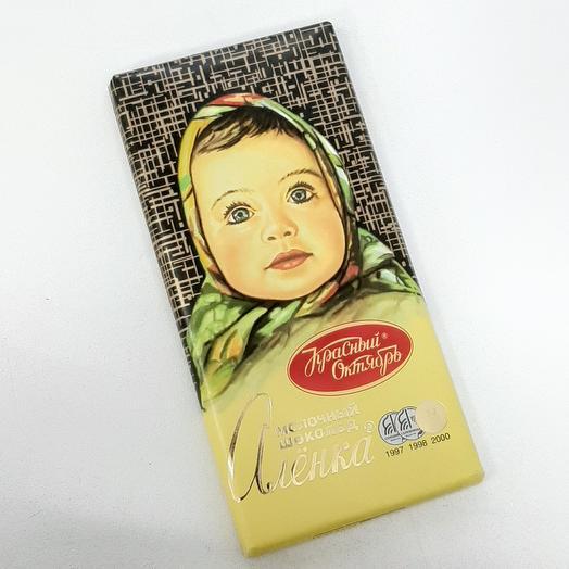 Молочный шоколад Алёнка