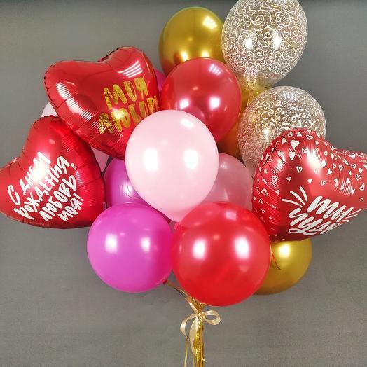 Набор шаров для самой любимой