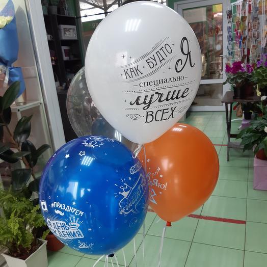 5 шаров