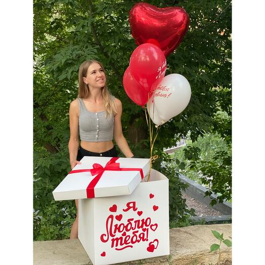 Коробка с воздушными шарами «Я люблю тебя»