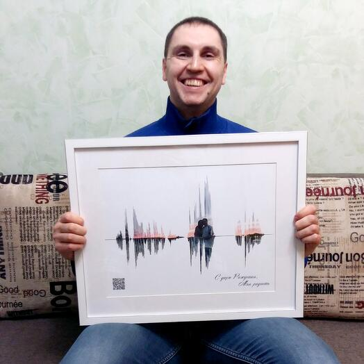 Picture of the voice with photo A3 in a frame with passepartout