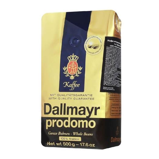 Dallmayr Prodomo кофе в зернах  500 гр