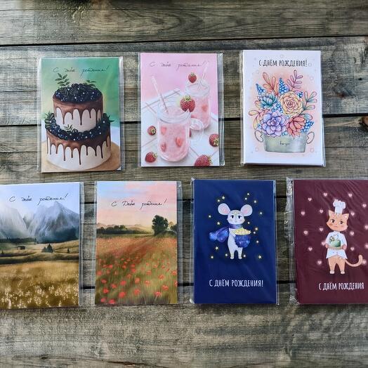 «С днём рождения» открытки дизайнерские