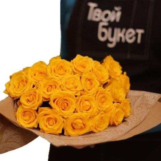 Солнечный восторг: букеты цветов на заказ Flowwow