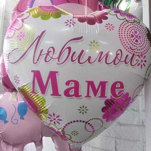 Шар сердце Любимой маме