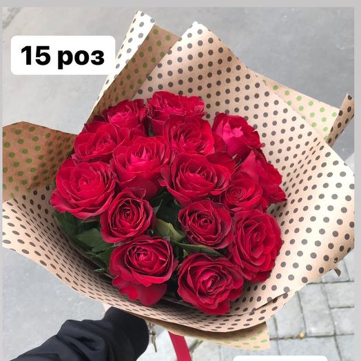 15 роз Кении в оформлении: букеты цветов на заказ Flowwow