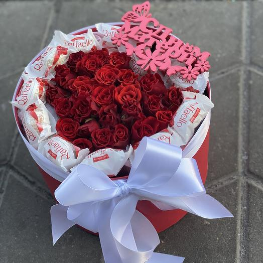 С Днём матери: букеты цветов на заказ Flowwow
