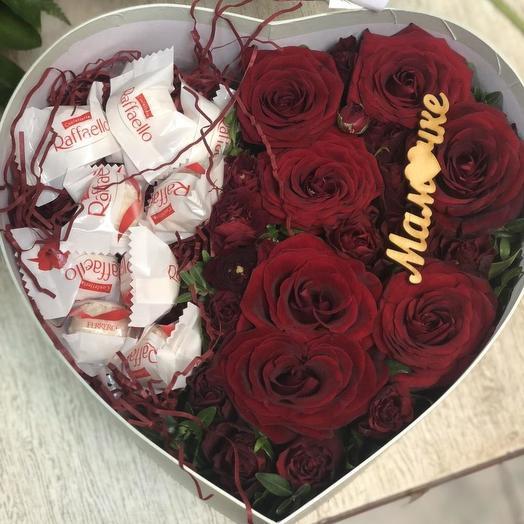Сердечко с конфетами для мамы