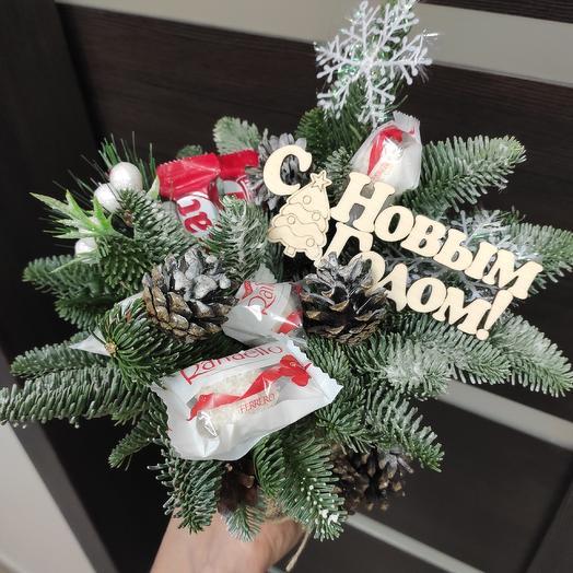 Happy New Year 🌲🎉: букеты цветов на заказ Flowwow