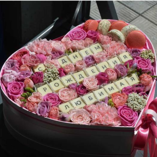Ван лав: букеты цветов на заказ Flowwow