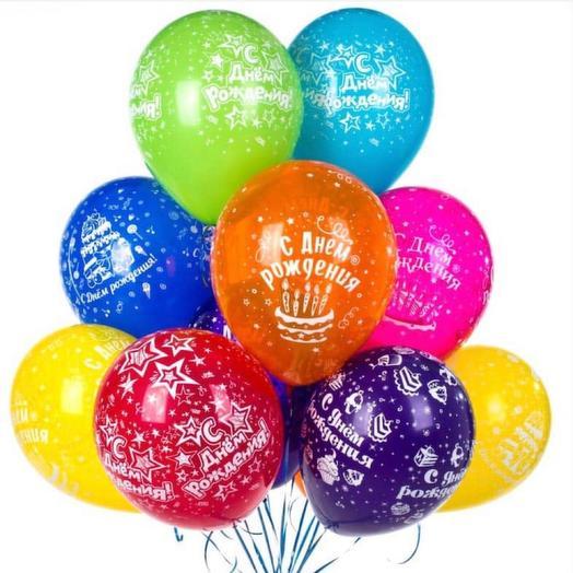 10 шаров с днем рождения