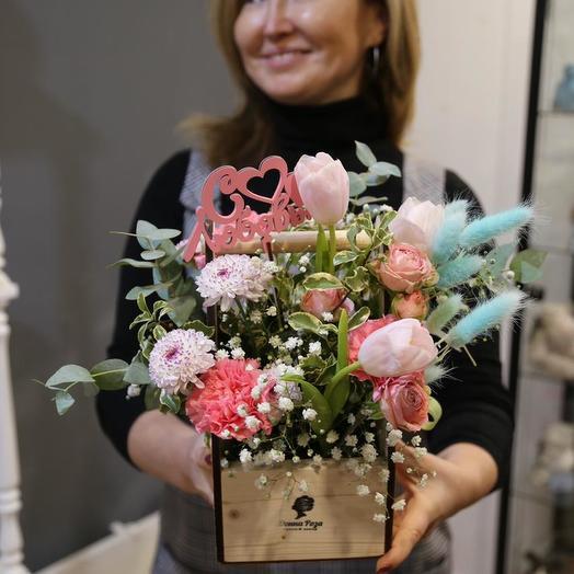Ящик с Цветами для Любимой Мамы
