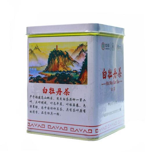 """Белый чай """"Фудин Бай Му Дань"""" (белый пион) 50 гр"""