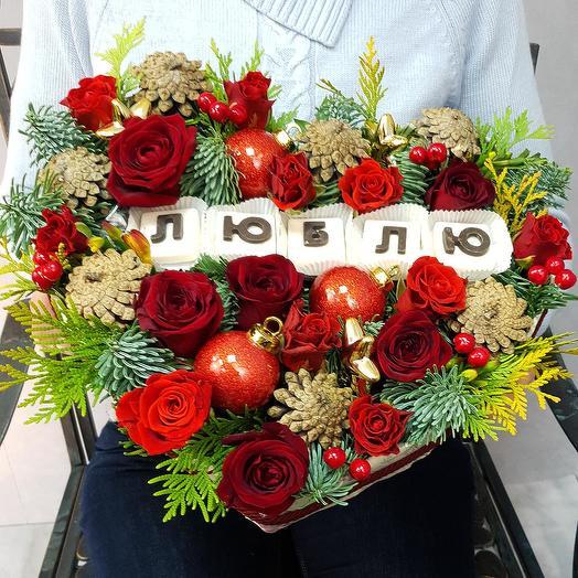 Праздничное сердце - новогодняя композиция с шоколадными буквами: букеты цветов на заказ Flowwow
