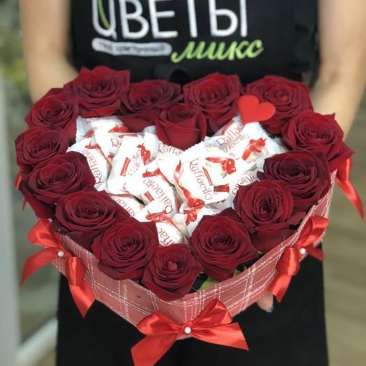 Сердце Рафаэлло