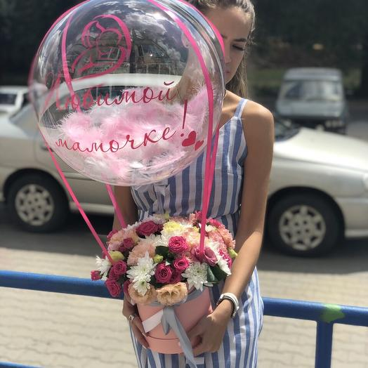 Баблс с пожеланием: букеты цветов на заказ Flowwow