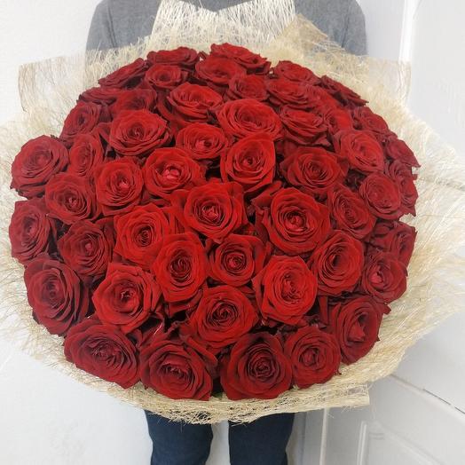 Красный Роза -51