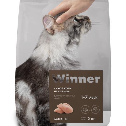 Winner полнорационный сухой корм для стерилизованных кошек из курицы 2 кг