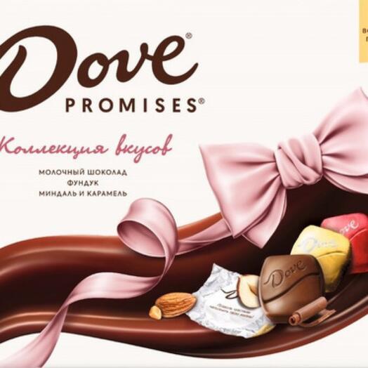 Конфеты Dove с пожеланиями