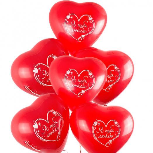 Букет из 7 латексные сердец