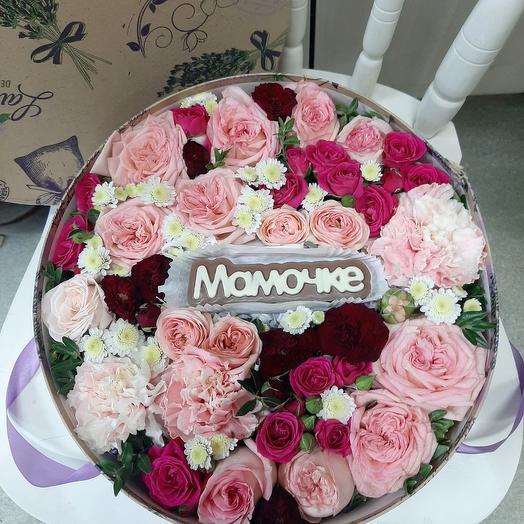 """Цветы в коробке """" Для мамочки"""""""