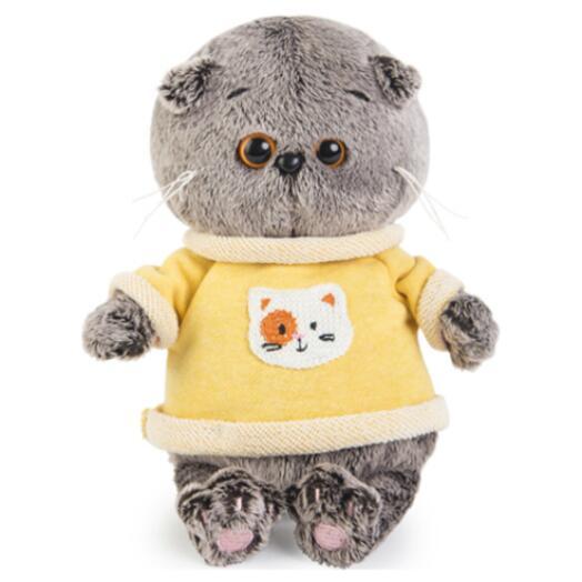 """Мягкая игрушка """"Кот Басик"""" в толстовке 20 см"""