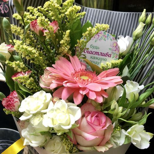Будь счастлива каждую секунду!: букеты цветов на заказ Flowwow