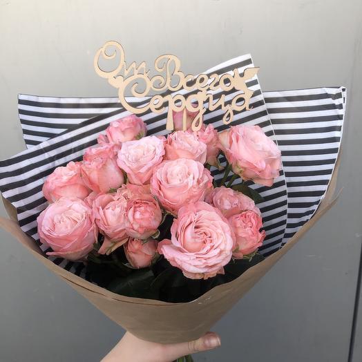Комплимент🐻: букеты цветов на заказ Flowwow