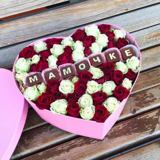Xl мамочке: букеты цветов на заказ Flowwow