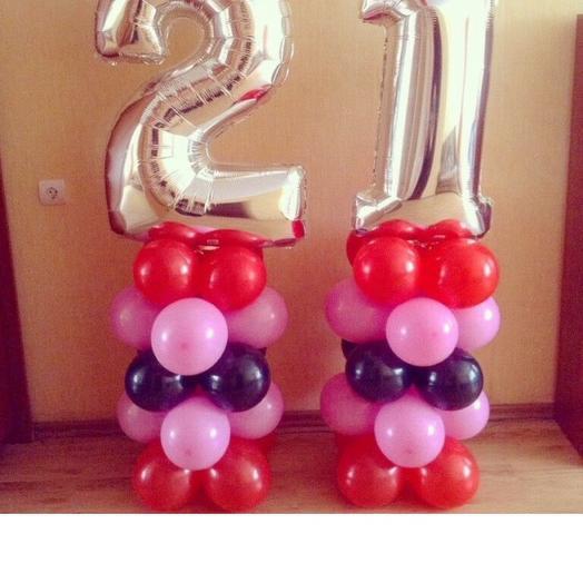 Композиция «С Днём рождения»: букеты цветов на заказ Flowwow