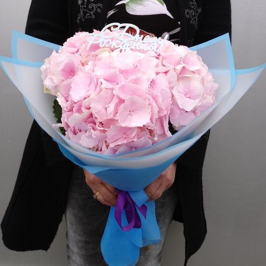 """Букет,, С Днём рождения"""": букеты цветов на заказ Flowwow"""
