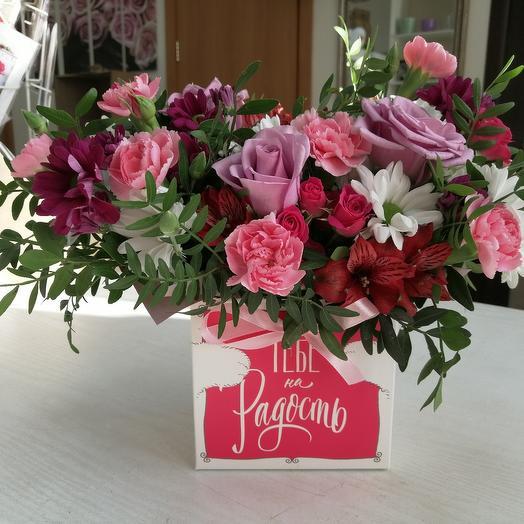 """Цветы в коробке """"Тебе на радость"""""""