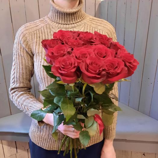 15 роз эквадор 50см