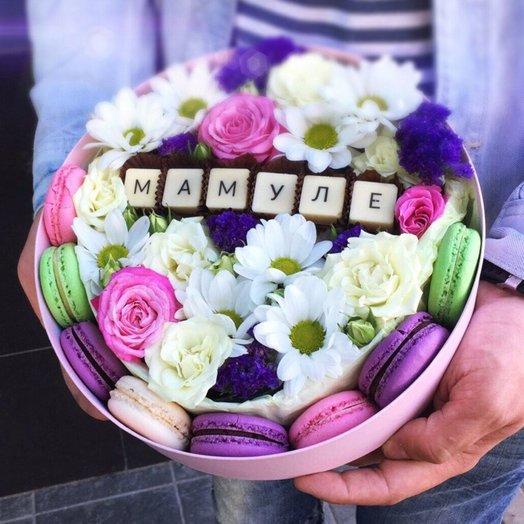 Моей самой дорогой: букеты цветов на заказ Flowwow