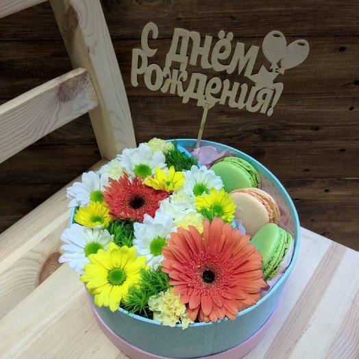 С днем рождения: букеты цветов на заказ Flowwow
