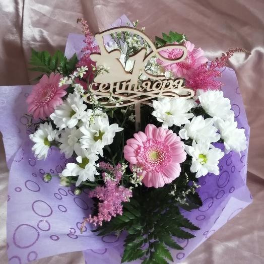 Букет из герберок и хризантем на 1 сентября: букеты цветов на заказ Flowwow