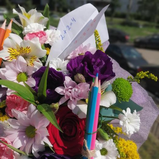 Цветы ко Дню учителя🌸: букеты цветов на заказ Flowwow