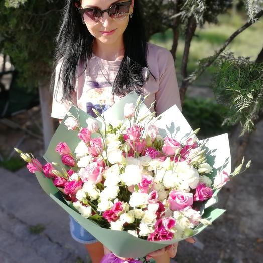 The author's bouquet