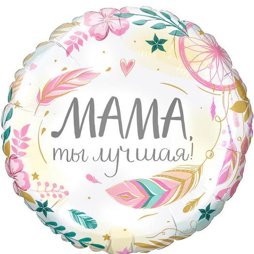 Фольгированный шар Мама