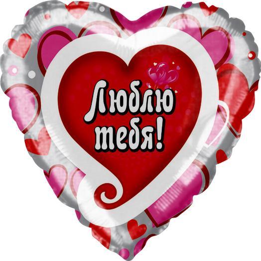 """Шар с гелием 18""""/46 см сердце с надписю """"Люблю тебя!"""""""