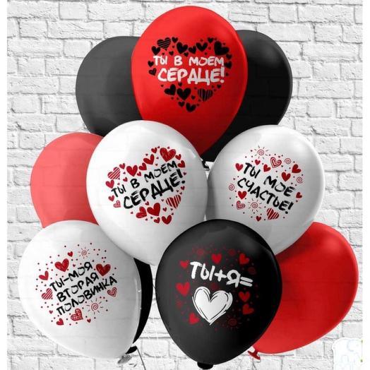 Букет шаров День Святого Валентина