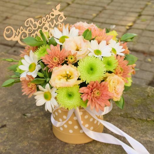 Цветы в коробке От всего сердца
