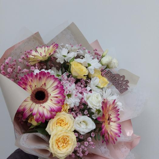 "Bouquet "" Summer day"""