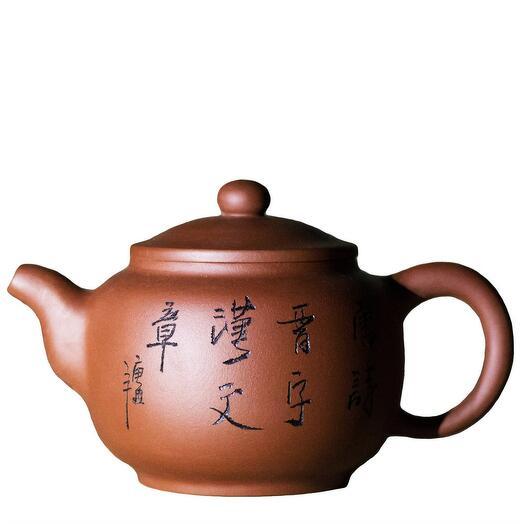 чайник с иероглифами, красная глина, 250 мл, 1 1 шт