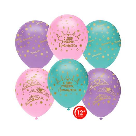 Шар гелиевый латекс «с днём рождения , принцесса» (12  /30см), микс