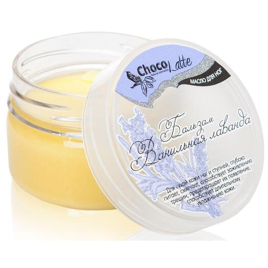 ChocoLatte Бальзам-масло для ног Ванильная Лаванда для сухой кожи, 60 мл