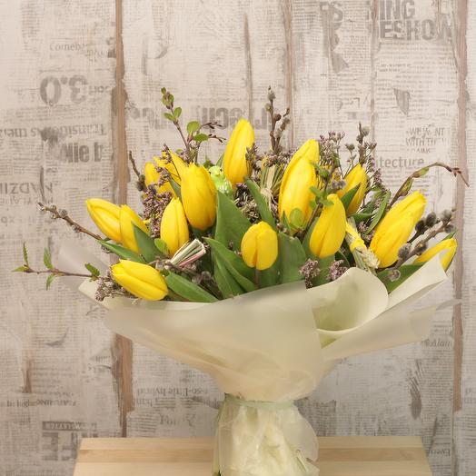 «Счастье в руках»: букеты цветов на заказ Flowwow