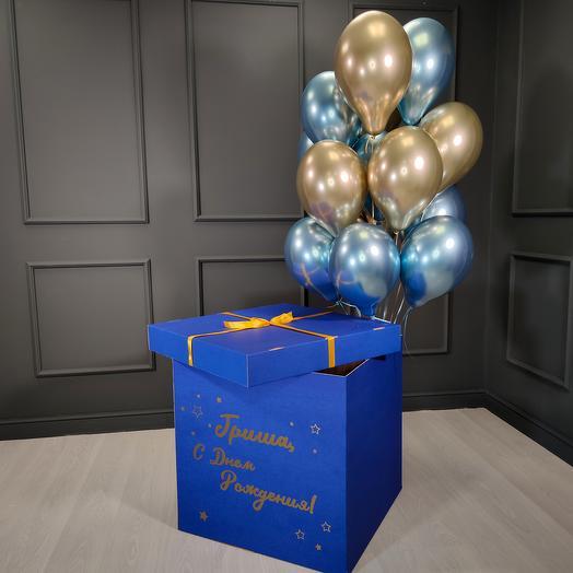 Золотые и синие хромированные шары в синей коробке